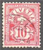 Switzerland Scott 73 Used
